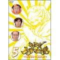 ホレゆけ!スタア☆大作戦~まりもみ一触即発!~ 5