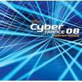 velfarre Cyber TRANCE 08 BEST HIT TRANCE [Copy Control CD+DVD]