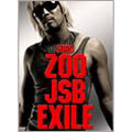 ZOO→JSB→EXILE [2DVD+CD]
