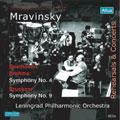 Mravinsky & Leningrad Po:Rehearsals & Concerts Vol.1:Beethoven:Symphony No.4/Brahms:Symphony No.4/Bruckner:Symphony No.9  [8CD+BOOK]<限定盤>