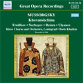Mussorgsky:Khovanshchina, Appendix-Three Extracts from Khovanshchin, Appendix B:A Selection of Mussorgsky Songs