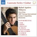 期待の新人演奏家シリーズ/ラファエル・アギーレ=ミニャーロ ギター・リサイタル