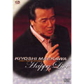 前川清 35th Anniversary Happy Live