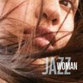 ジャズ・ウーマン