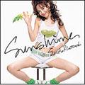 Sunshine [レーベルゲートCD]<通常盤>