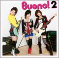 Buono!2  [CD+DVD]<初回限定盤>