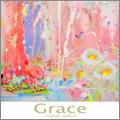Grace<通常盤>