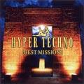 ハイパー・テクノ ~ベスト・ミッション~