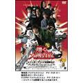 踊る大捜査線 THE MOVIE 2 レインボーブリッジを封鎖せよ![PCBC-50555][DVD] 製品画像