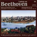 Beethoven: Complete String Quartets Vol. 10 / Wihan String Quartet