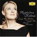 Songs My Mother Taught Me -Janacek, Dvorak, E.Schulhoff, P.Eben, etc (3/2007)  / Magdalena Kozena(Ms), Dorothea Roschmann(S), Michael Freimuth(lute/g), etc