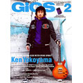 GiGS 2月号 2007