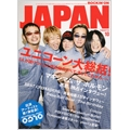 ROCKIN' ON JAPAN 2009年 10月号