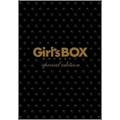 Girl's BOX ラバーズ☆ハイ スペシャル・エディション(2枚組)