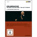 Celibidache - You Don't Do Anything, You Let It Evolve: A Jan Schmidt-Garre Film