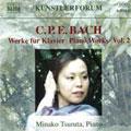 C.P.E.Bach:Piano Works Vol.2:Fantasia No.1 Wq61,3/Sonate Wq65,14/Fantasia No.2 Wq59.3/Rondo No.1 Wq56,1/Sonate Wq65,33/Rondo No.2 Wq61,4/Fantasie Fis-Moll Wq67/Fuge Uber B-A-C-H:Minako Tsuruta