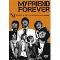 SG WANNABE+「MY FRIEND FOREVER」