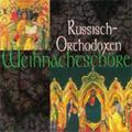 Russisch-Orthodoxe Weihnachtschoere / Christoff, et al