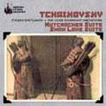 TCHAIKOVSKY:NUTCRACKER SUITE/SWAN LAKE SUITE:EVGENY SVETLANOV(cond)/USSR SO