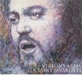 Verismo Recital; Giordano, Boito, Puccini, etc / Luciano Pavarotti(T), Oliviero de Fabritiis(cond), National Philharmonic Orchestra