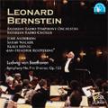 ベートーヴェン:交響曲第9番~ベルリンの壁崩壊記念コンサート~/レナード・バーンスタイン<限定生産>