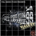 FULL SMOKE STUDIO ALL JAPANESE 99 BULLET!!