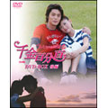 ふたりのお嬢様!! 【完全版】 DVD-BOX(後編)