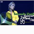 コンサートツアー1996-1997 : 愛まで待てない