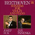 ベートーヴェン:ヴァイオリン・ソナタ全集<完全生産限定盤>