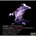 約束の日 ラスト・アピアランス完全版 DVD