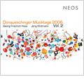 Donaueschinger Musiktage 2006 Vol.2 -G.F.Haas: Hyperion; J.Widmann: Zweites Labyrinth, (10/2006)  / Rupert Huber(cond), SWR SO Baden-Baden und Freiburg, etc