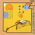 ビクター舞踊名曲選(3) 清元
