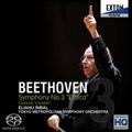 ベートーヴェン: 交響曲第3番「英雄」, 「コリオラン」序曲 / エリアフ・インバル, 東京都交響楽団