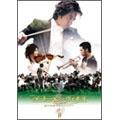 ベートーベン・ウィルス ~愛と情熱のシンフォニー~ DVD-BOX II