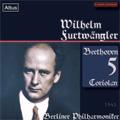 ベートーヴェン: 交響曲第5番「運命」、コリオラン序曲