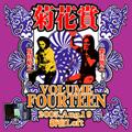 VOLUME FOURTEEN 2005年8月19日 新宿Loft