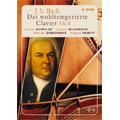 J.S.バッハ:平均律クラヴィーア曲集 第1巻 & 第2巻/アンドレイ・ガヴリーロフ、ジョアンナ・マクレガー、他