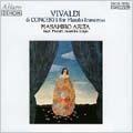 ヴィヴァルディ:フルート協奏曲集(作品10のオリジナル版)