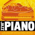 ジャズ・ピアノ CDこの1枚~ピアノで聴くスタンダードジャズいいとこどり