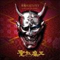 """悪魔 NATIVITY """"SONGS OF THE SWORD""""<通常盤>"""