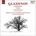 Glazunov: Symphonies No.1-No,8, Violin Concerto Op.82, Coronation Cantata Op.56, etc