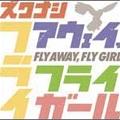FLY AWAY,FLY GIRL
