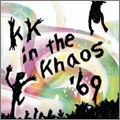 in the Khaos '69