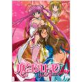 パピヨンローゼ New Season DVD-BOX