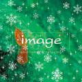 イマージュ winter edition<期間生産限定盤>