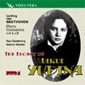 THE LEGACY OF MARIA YUDINA VOL.7:BEETHOVEN:PIANO CONCERTO NO.4/NO.5:MARIA YUDINA(p)/KURT SANDERLING(cond)/NATHAN RAKHLIN(cond)/LENINGRAD PO