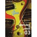 Ventures In Japan Vol.03