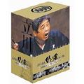 立川談志 ひとり会 '92~'98 初蔵出しプレミアム・ベスト DVD-BOX(7枚組)