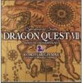 交響組曲「ドラゴンクエスト VII」 エデンの戦士たち