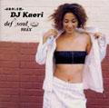 """HARLEM PRESENTS ~DJ Kaori """"Def Soul"""" Mix"""